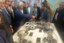 سی و هشتمین نمایشگاه دستاوردهای هسته ای ایران در بابلسر گشایش یافت