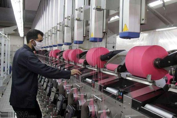 ۷۲۷ میلیارد ریال تسهیلات رونق تولید در بخش صنعت قم مصوب شد