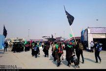 سهمیه ۳۵ هزار نفری البرز برای شرکت در اربعین حسینی