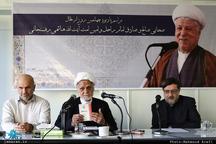 مراسم یادبود چهلمین روز درگذشت آیت الله هاشمی(ره) در موسسه دین و اقتصاد