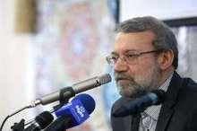 لاریجانی: مبادا اشتباه های گذشته را تکرار کنیم