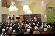 مراسم بزرگداشت ارتحال آیت الله میرزا حسن صالحی در قم برگزار شد
