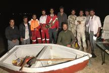 هلال احمر گناوه با کمک اپلیکیشن واتساپ 9 نفر را نجات داد