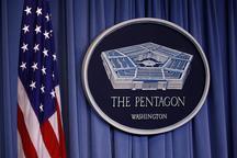 رئیس ستاد کارکنان وزارت دفاع آمریکا هم استعفا داد