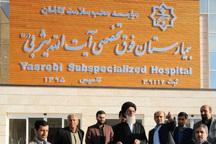 آشنایی با خدمات روحانیون بیمارستانساز؛ 3/ آیت الله یثربی کاشانی