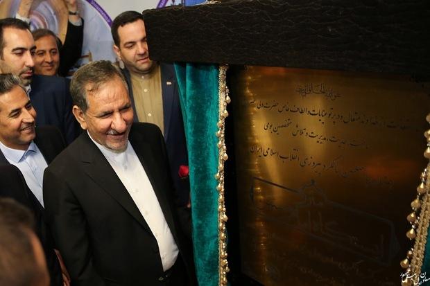 افتتاح فاز ۱ ایستگاه امام حسین (ع) قطار شهری شیراز با حضور جهانگیری + تصاویر