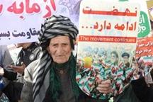 1000 کردستانی در طرح سراسری اجرای سرود انقلاب مشارکت دارند