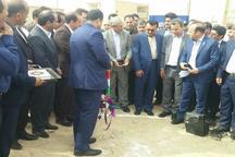 ساخت درمانگاه تامین اجتماعی مهران آغاز شد