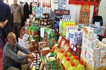 70 درصد کالاهای طرح ضیافت میان فروشندگان توزیع شد
