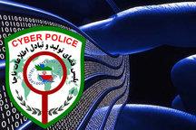 افزایش 86 درصدی جرائم سایبری در استان