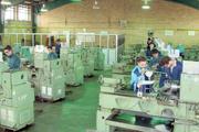 استان مرکزی درچهارمین سال متوالی رتبه نخست بیمه بیکاری کشور را کسب کرد