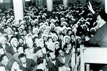 نخستین بیانیه سیاسی امام خمینی(س)+ دستخط