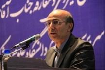 اختصاص ۸۵۰ میلیارد تومان اعتبار برای اجرای طرح تحول سلامت در اصفهان