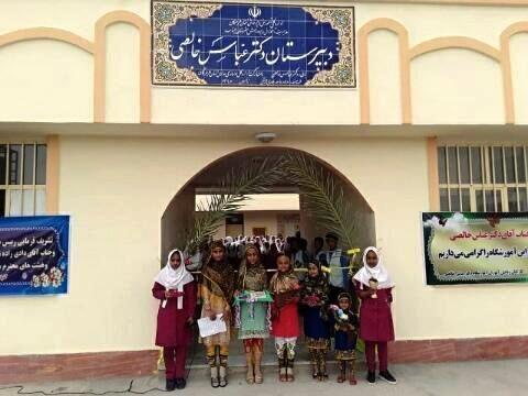 یک مدرسه جامعه یاوری فرهنگی درمیناب به بهره برداری رسید