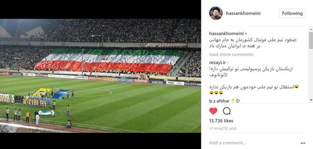 سید حسن خمینی صعود تیم ملی فوتبال ایران به جهام جهانی را تبریک گفت