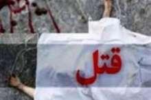 فرجام پیام های تلگرامی به قتل یک دانش اموز در عباس آباد انجامید