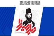 چرا پشیمانی سیاسی در ایران معنایی ندارد به جوانان اعتماد کنیم
