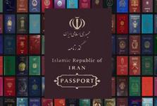 از انکار مکرر وزارت اطلاعات تا اصرار پی در پی پایداری ها