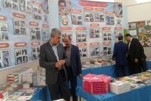 نمایشگاه کتاب در کانون شهید مفتح اردستان گشایش یافت