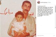 خانم مجری تلویزیون و ماجرای قتل پدرش+ عکس