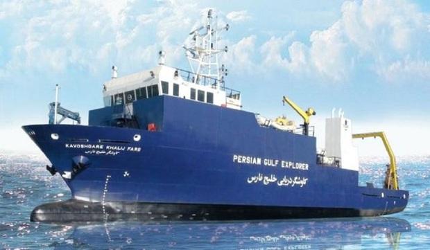 دانشگاه ها در گشت های دریایی کاوشگر خلیج فارس مشارکت کنند