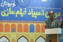 دومین المپیاد فیلم سازان نوجوان در اصفهان آغاز به کار کرد
