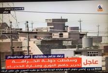 پایان حکومت داعش بر موصل/ دولت خرافه سقوط کرد/ دستگیری 500 عنصر داعش/ سقوط مقر فرماندهی داعش