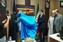 کتاب نقشه راه درمان استان اصفهان رو نمایی شد
