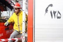 مهار آتش سوزی یک بانک در خیابان لاکانی رشت