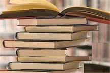 انتخاب همدان به عنوان «پایتخت کتاب ایران» نیازمند تلاش است