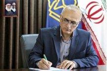 دانشگاه علوم پزشکی استان و حارکیف اوکراین تفاهم امضا کردند