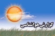 رگبار بهاری بیشتر مناطق اصفهان را فرا می گیرد