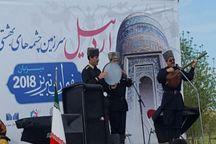 کاروان سفیران تبریز 2018 مورد استقبال مردم اردبیل قرار گرفت