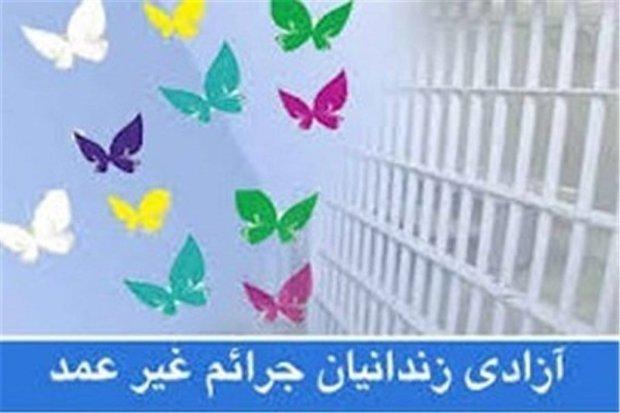 35 زندانی غیرعمد از زندان میانه آزاد شدند