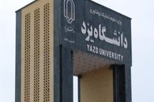 128دانشجوی خارجی در دانشگاه یزد تحصیل می کنند