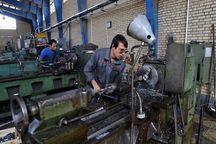 جلوگیری از تعطیلی یک واحد تولیدی در قزوین