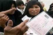 سه میلیون تبعه خارجی در ایران حضور دارند
