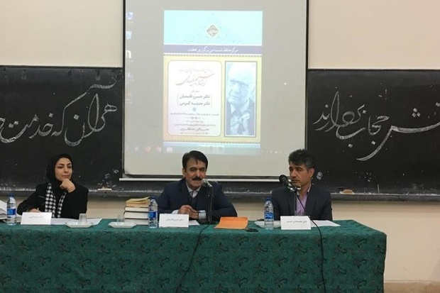 سلیم نیساری در زمره پویاترین و علمیترین حافظشناسان است