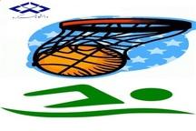 میزبانی دانشگاه شهرکرد از دانشجویان بسکتبالیست و شناگر کشور