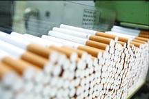 قاچاقچی سیگار در قزوین 170 میلیون ریال جریمه شد