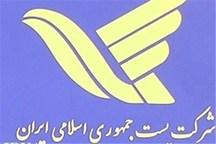۱۰ میلیون مرسوله پستی از استان کرمانشاه صادر شد
