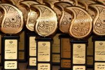 زمان ثبت نام در جشنواره تعاونی های برتر تا 20 تیر تمدید شد