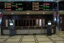 بیش از 10 میلیون سهم در بازار بورس سیستان و بلوچستان معامله شد