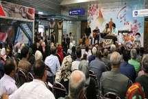 متروی تهران میزبان ویژه برنامه های ماه شعبان