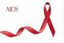 سالانه 70 فقره ابتلا به ویروس ایدز در خراسان رضوی ثبت می شود