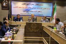سیستان و بلوچستان بیشترین اعضای تعاونی های مرزنشین را دارد