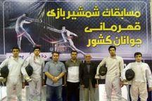 شمشیربازان اردبیل نایب قهرمان جوانان کشور شدند