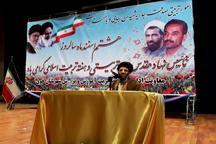 دشمنان می خواهند فرهنگ غرب را در جامعه ایران نهادینه کنند