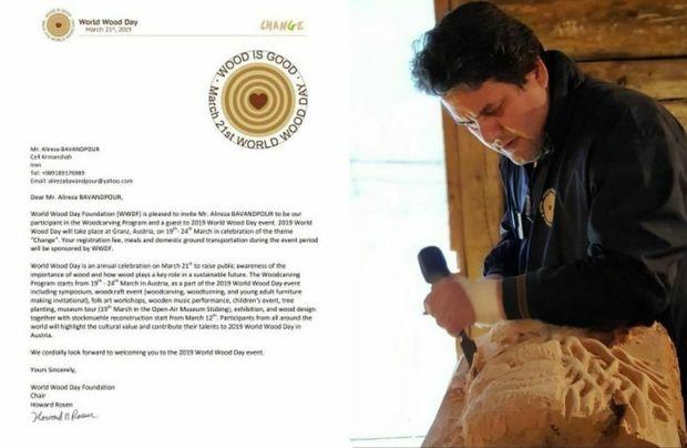 هنرمند کرمانشاهی رتبه برتر تورنمنت جهانی چوب را کسب کرد