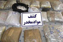 ۲۱۸ کیلوگرم انواع موادمخدر در خوزستان کشف شد